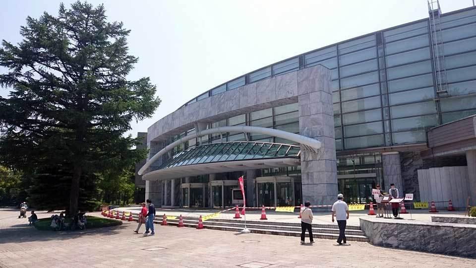 札幌コンサートホールKITARA.jpg